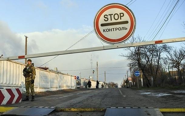 Военные закрывают въезд на Донбасс