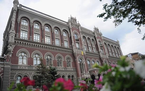 НБУ оценил устойчивость Украины к кризису