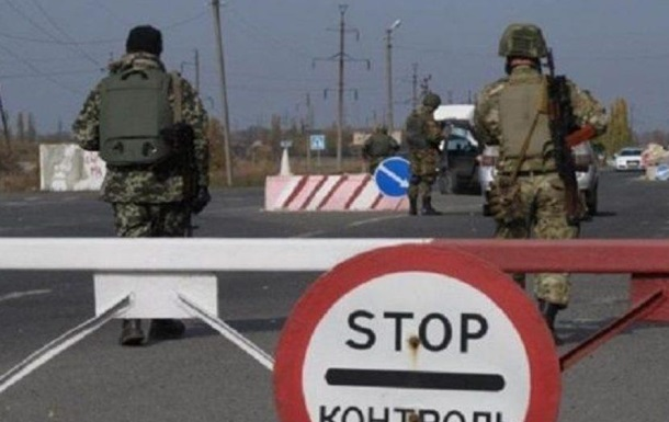 Новые правила относительно пресечения линии проведения операции Объединенных сил