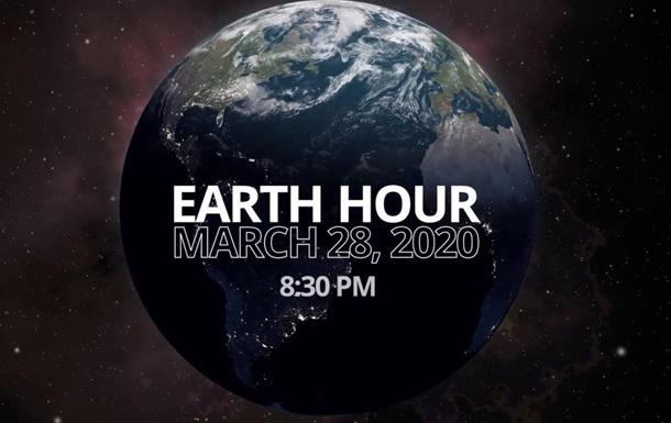 У всьому світі сьогодні відбудеться акція Година Землі
