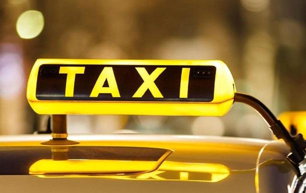 Такси? Такси. Такси!