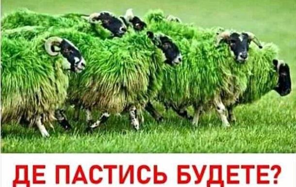 Розпродаж землі під час пандемії та  економічної кризи  – це злочин!