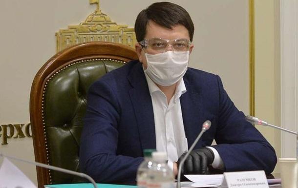 Верховная Рада соберется 30 марта в 14.00