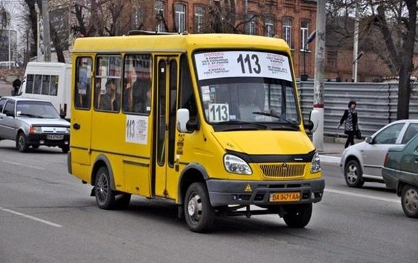 В Кропивницком COVID-19 выявили у водителя маршрутки