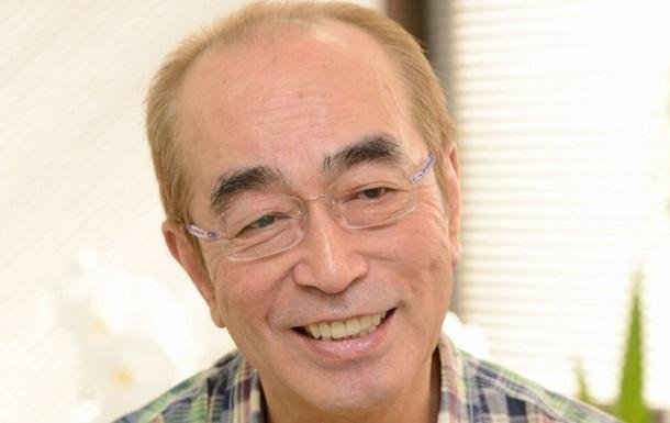 Відомий японський комік Кен Шимура помер від коронавірусу