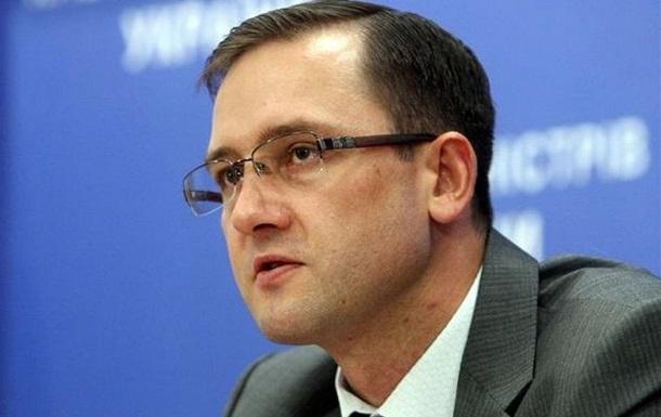 Рада уволила министра финансов