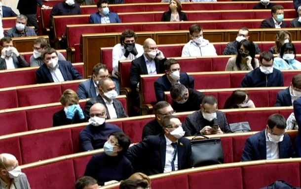 ВР проголосувала за закон про соцгарантії у зв язку з карантином