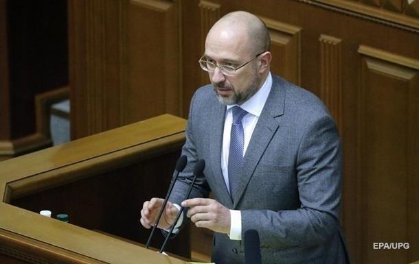 Шмигаль озвучив очікування від нових міністрів