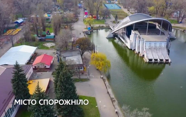 У мережі показали центр Дніпра на карантині