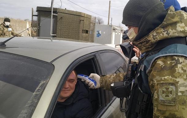 Повернення українців з-за кордону порушує чинне законодавство по боротьбі з епід