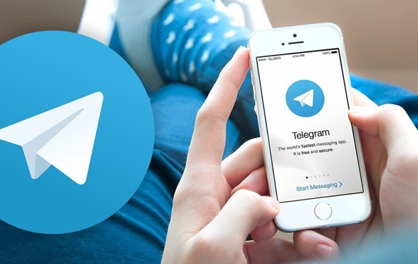 В Telegram появились папки для чатов