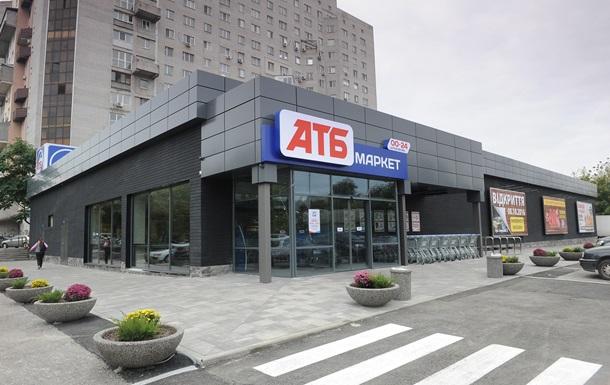 Сеть АТБ заявила о снижении наценок на товары первой необходимости