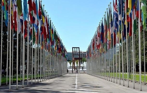 У Женеві COVID-19 виявили у дев яти співробітників ООН