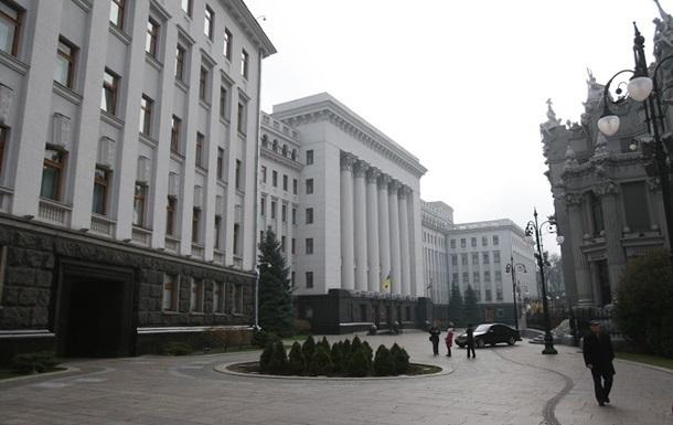 Кабмин планирует финансировать ремонт в офисе президента