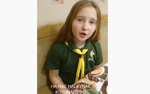 В Днепре дети сняли клип о карантине