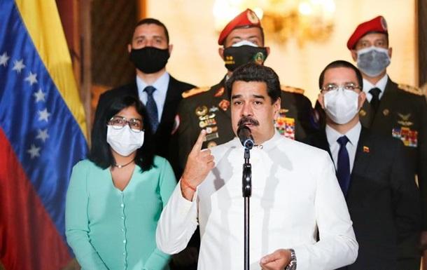 Венесуела відкинула пропозицію США створити перехідний уряд