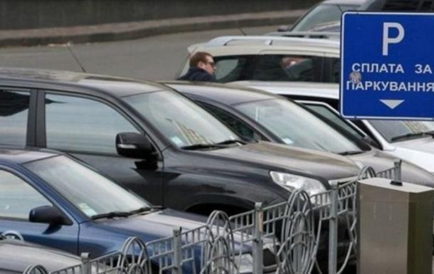 Порушники парковки поповнили скарбницю Києва на сім мільйонів