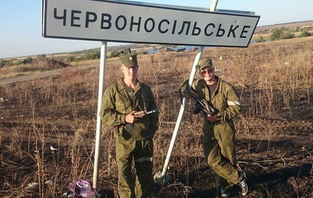 7 доказательств присутствия военных России на Донбассе