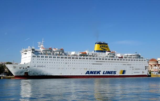 COVID-19: в Греції застрягло судно з українськими моряками