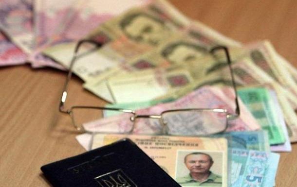 В Минсоцполитики заявили об индексации пенсий