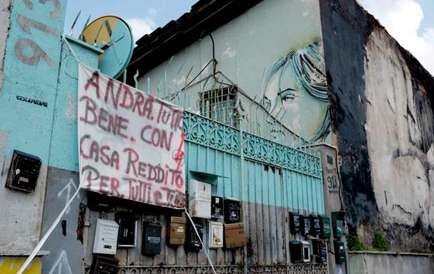 В Италии стали бояться голода - The Guardian
