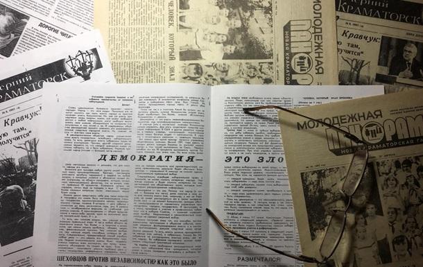 Демократия – это зло. Из архива 1992 года
