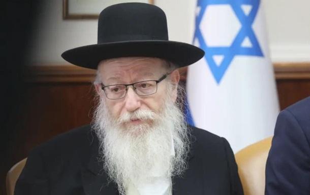 У израильского министра здравоохранения выявили коронавирус