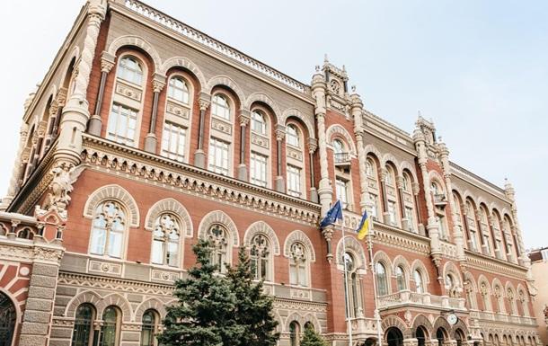 Нацбанк перечислил в бюджет более 42 млрд гривен