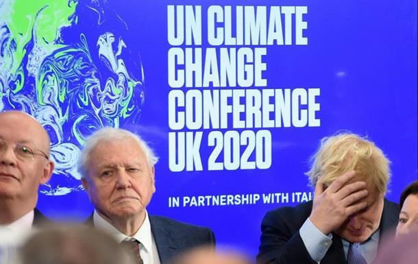 Кліматичну конференцію ООН перенесли через коронавірус