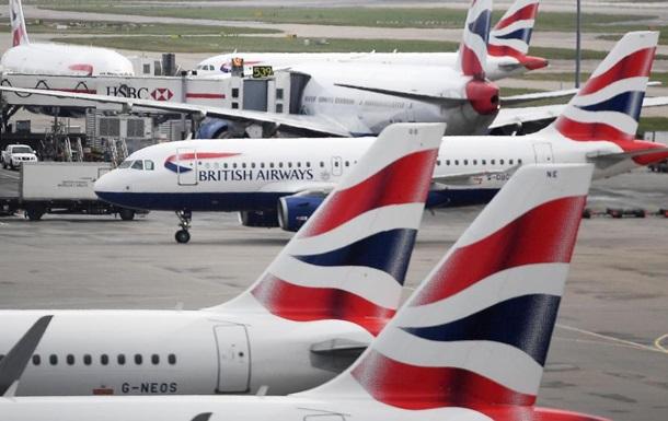 British Airways отстранит от работы 36 тысяч сотрудников