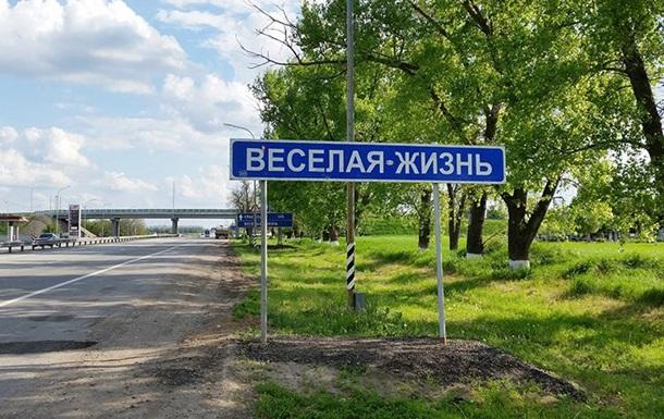 Назван населенный пункт России с самым смешным названием
