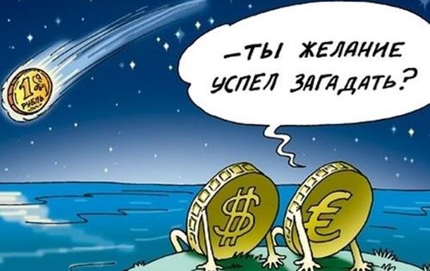 Российский экономист с мировым именем, предрек падение российского рубля
