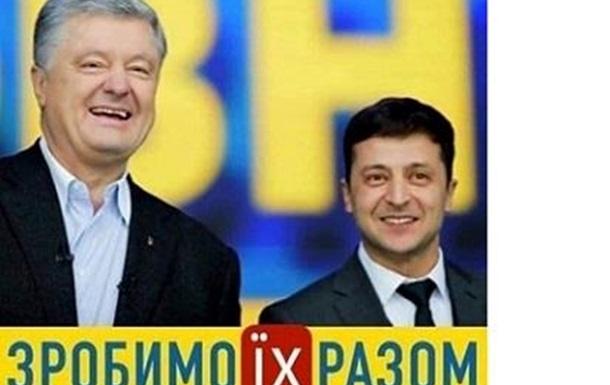 С годовщиной первого тура украинцев поздравил Петр Алексеевич Порошенко
