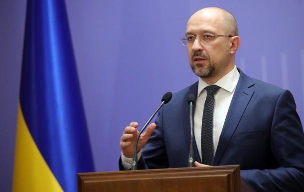 Кабінет міністрів затвердив програму діяльності