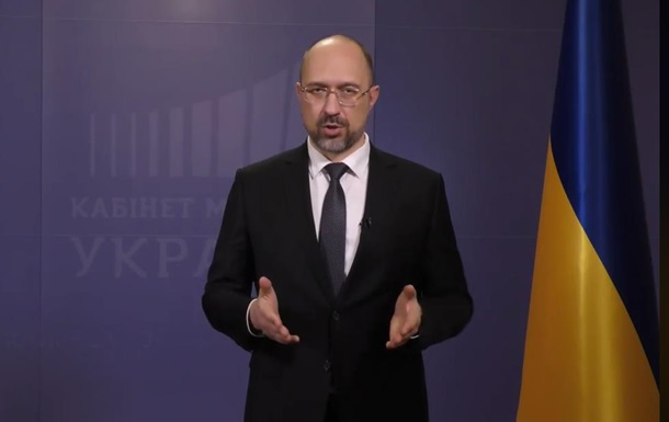 Кабмін посилив карантин в Україні