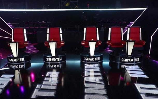 Шоу Голос країни 10 сезон дивитися онлайн 12 випуск