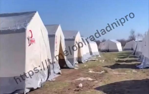 На Днепропетровщине появился палаточный изолятор