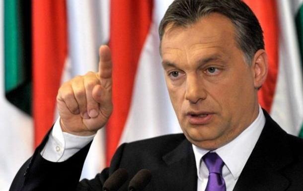 Господин Орбан – Вы предатель?