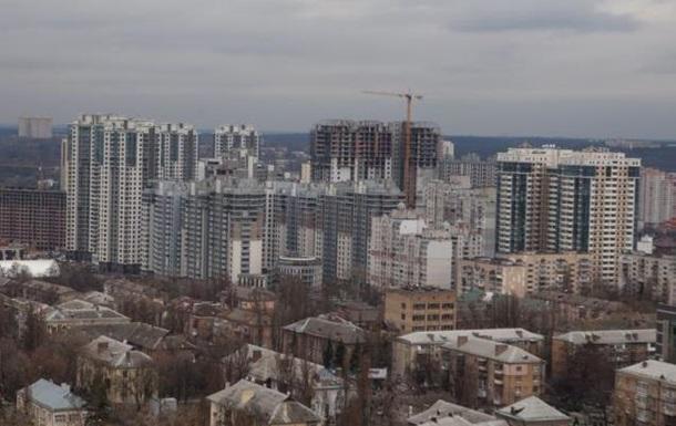 Стоит ли во время кризиса покупать недвижимость