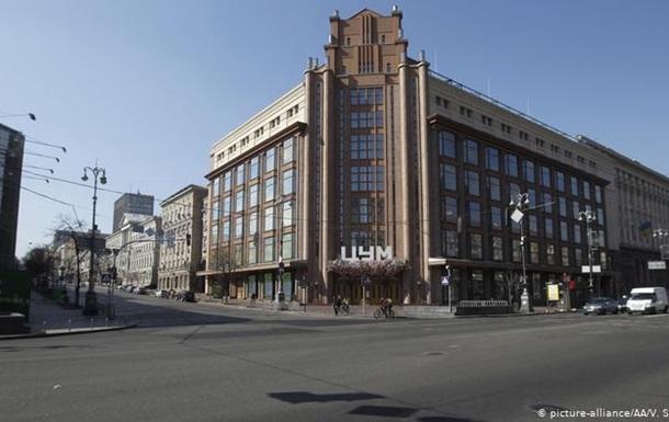 Коронавірус і економіка: чи здатна Україна пережити карантин