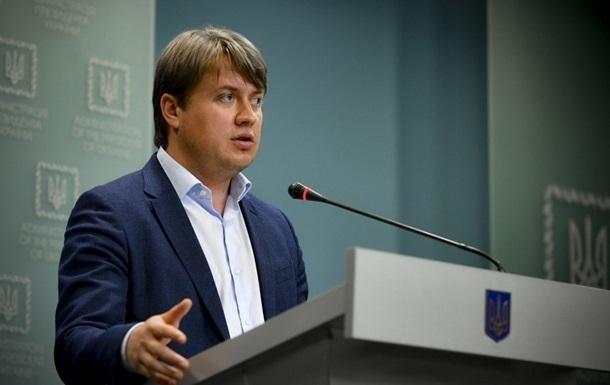 Нардеп Герус рассказал об огромном долге ДТЭК госструктурам
