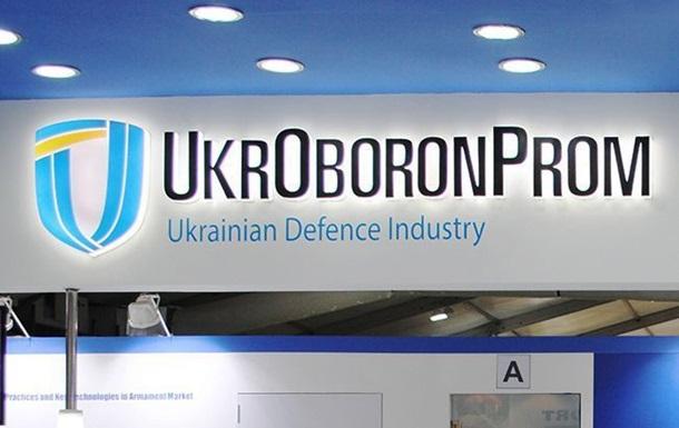 COVID-19 знайшли у співробітника Укроборонпрому