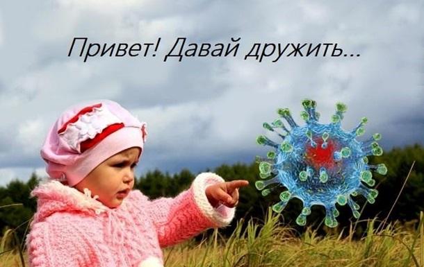 «ЛНР: кто разносит коронавирус нашим детям!»