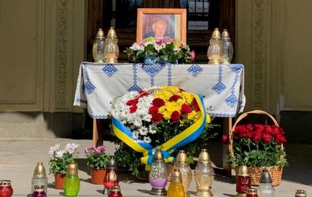 Во Львове прощались с Иваном Вакарчуком
