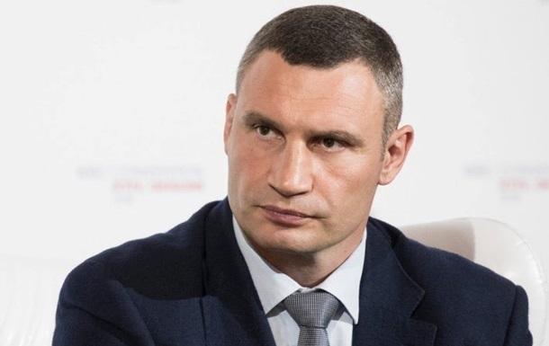 Кличко рассказал, как утилизируют в Киеве медицинские маски и костюмы