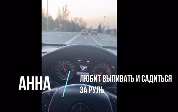 Полиция задержала киевлянку, которая ездила пьяной и делала селфи