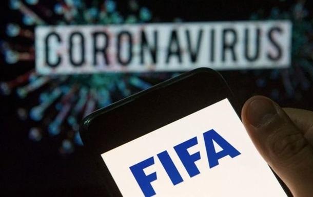 ФІФА продовжить футбольний сезон-19/20 і змінить дати літніх трансферів