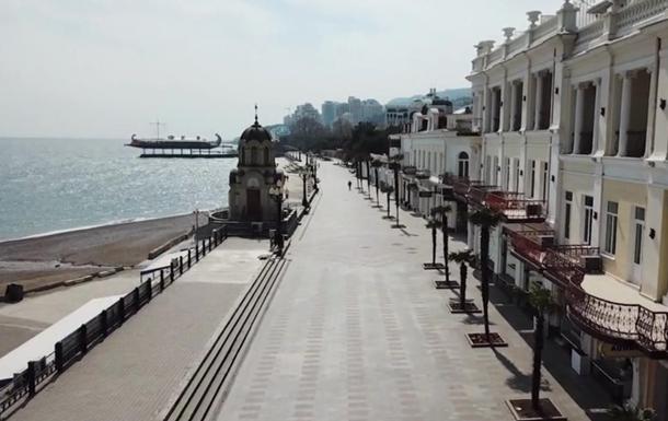 Крым во время пандемии показали на видео