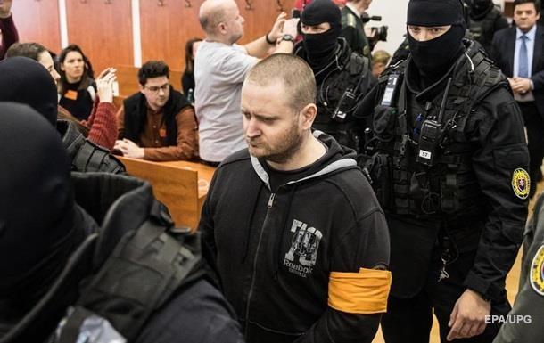 У Словаччині вбивця журналіста отримав 23 роки в язниці