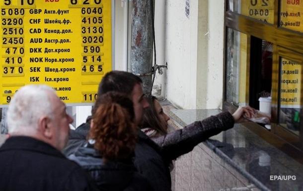 Курс валют на 7 квітня: гривня сповільнила зростання